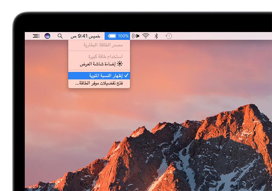 نبذة حول بطاريات Mac الدفتري Apple الدعم