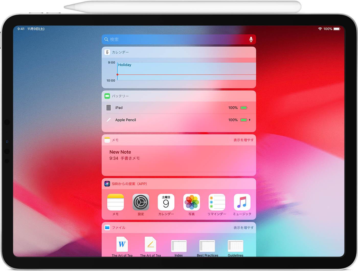 iPad や iPad Pro で Apple Pencil を使う - Apple サポート