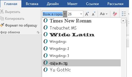 Жаңа қаріп FINTS сөзі тізімінде пайда болады.
