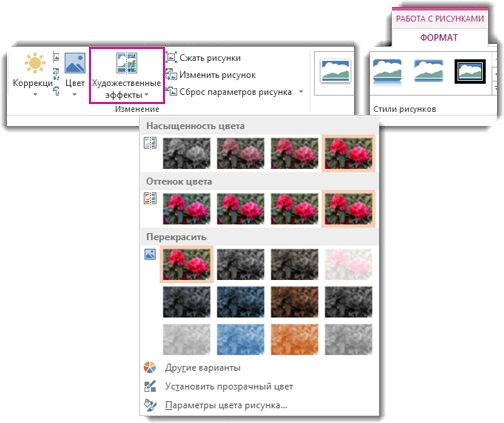 PhotoShop: Замена цвета на прозрачный - YouTube | 423x504