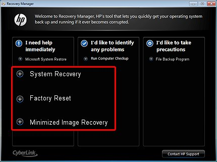 Recovery Manager Options