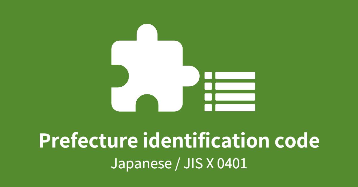to do fu ken prefecture identification code in japanese