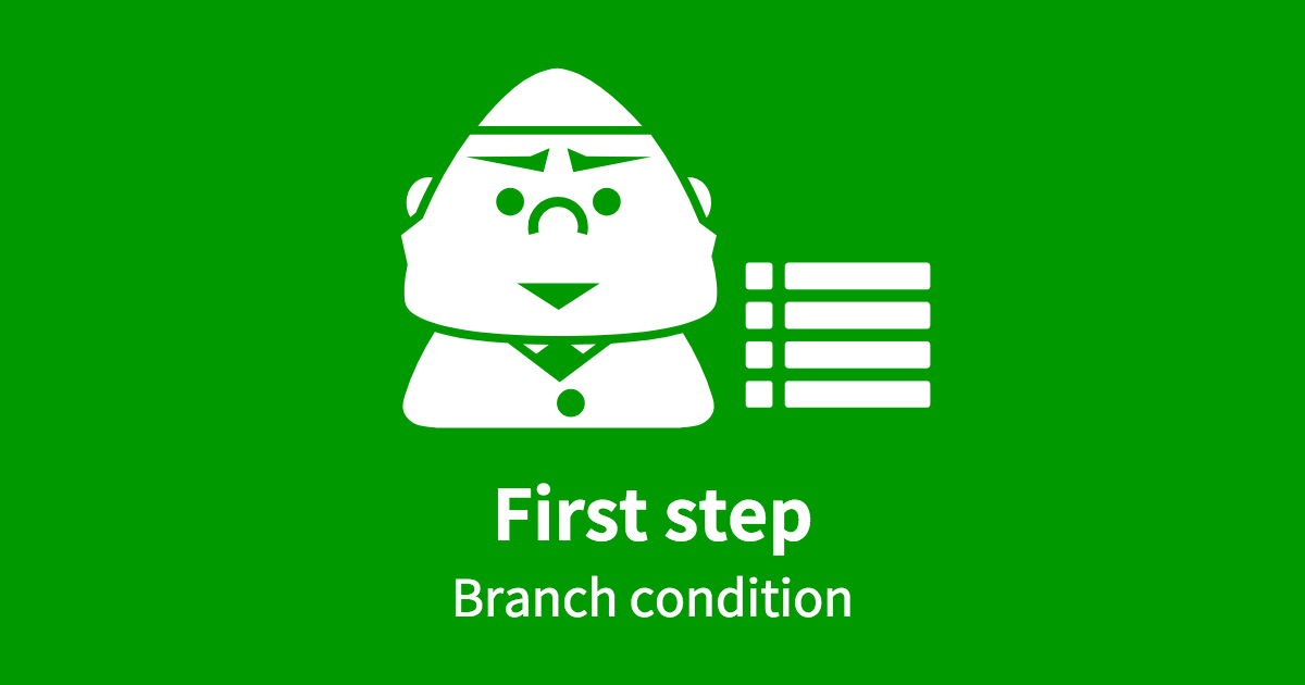 はじめての Questetra BPM Suite / Chpt.4: 条件により「分岐」させる