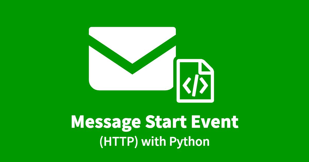 Questetra BPM Suite の外からプロセスを開始する(Python編)