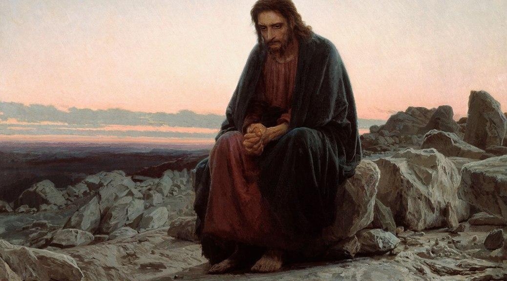 добродетель, которая может разочаровать человека