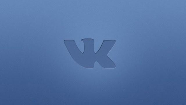 10 fatos interessantes sobre o VK, o Facebook da Rússia