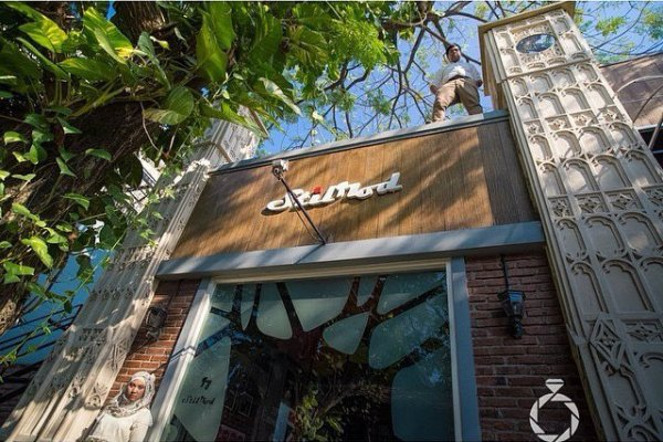 Stilrod Cafe gate