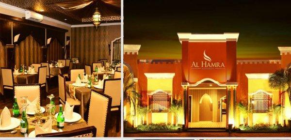 Al Hamra gate