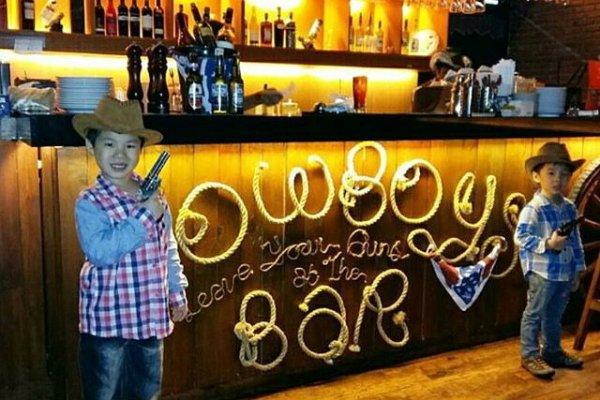 Hungry Jeff cowboy bar