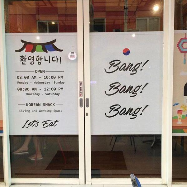 Bang Bang Bang entrance