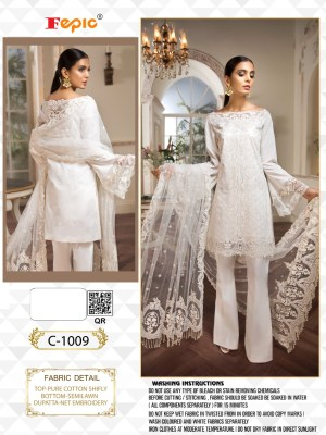 FEPIC SHARE FEPIC READY TO SHIP SINGLE SALWAR KAMEEZ 23-OCT-2021 1