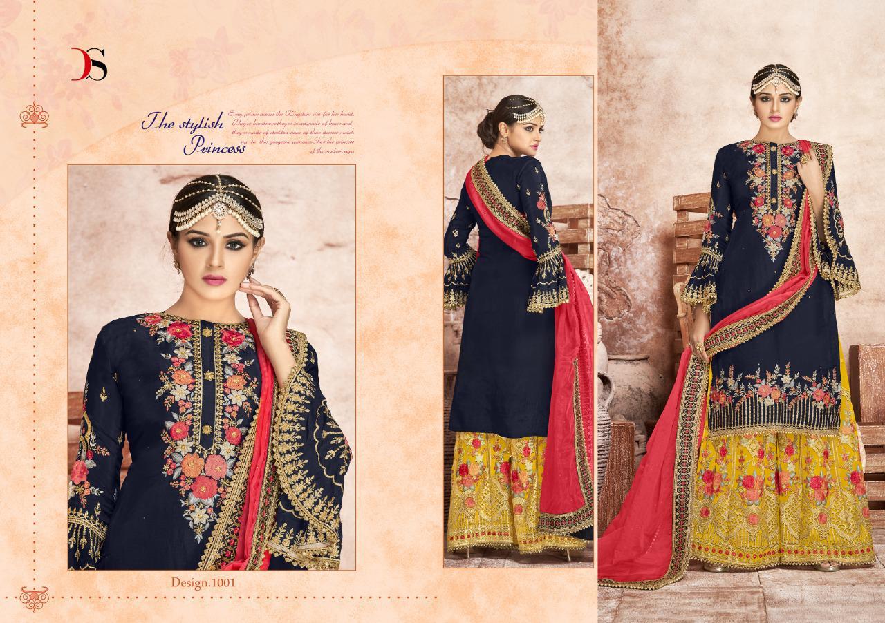 1c9fa774d6 Deepsy suits presents nazakat 3 bridal wear pakistani Sarara salwar kameez  collection
