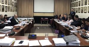 UCR Los rectores de las universidades publicas presentaran adenda que proteja los fondos de leyes especificas
