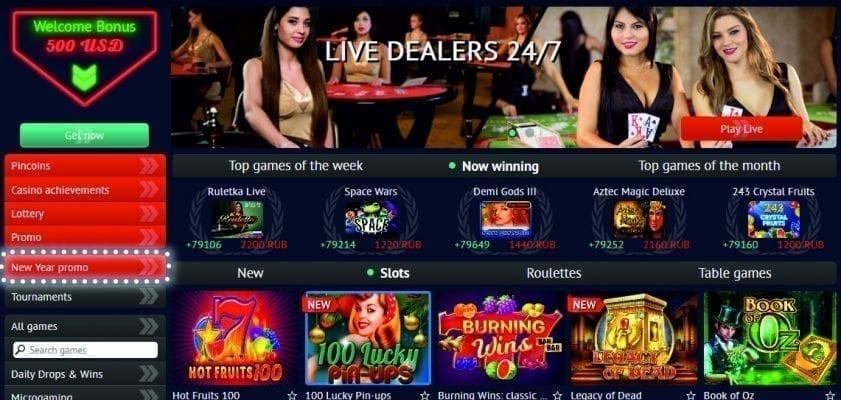 Онлайн казино от 100 фортуна джек казино биткоин