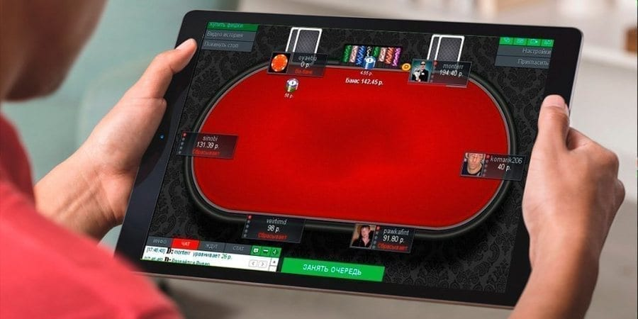 Android Mobile Poker Apps