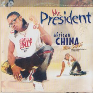 African China - No Condition Is Permanent