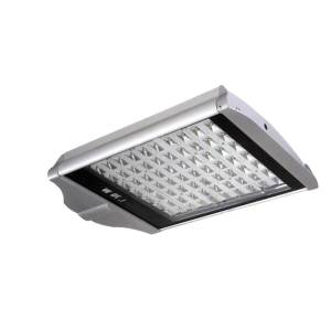 Lampu Multiled 70Watt