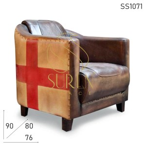 SS1071 Suren Space Resort Lounge Club Chair For Lobby Area
