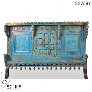 SS2689 SUREN SPACE One of Kind Antique Design Damchiya Storage Trunk
