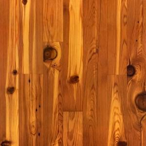 Reclaimed Heart Pine Cabin Grade Hardwood Floors
