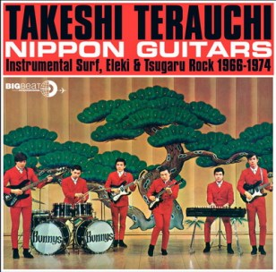 takeshi terauchi & his blue jeans
