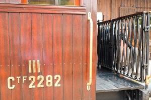 Comboio Histórico do Douro Detalhe