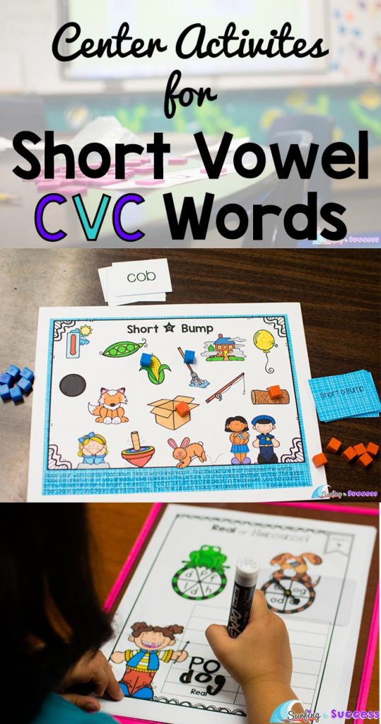 More than 7 center activities to help your Kindergarten and 1st Grade students fluently read CVC Short Vowel Words.  Do you need some intervention ideas after a Dibels Nonsense Word assessments? Games, centers, worksheets, assessments and more for Short Vowel Words.