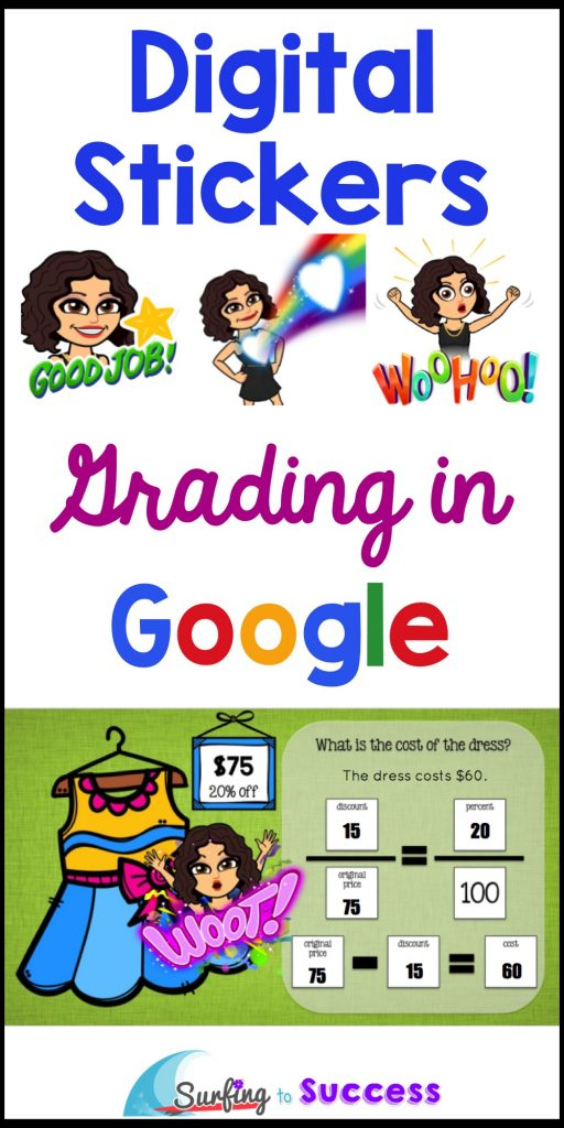 Using Digital Stickers in the Google Classroom is a great way to grade assignments in a fun way.  Whether you use bitmojis or memes, digital stickers work for elementary, middle school, and high school students.