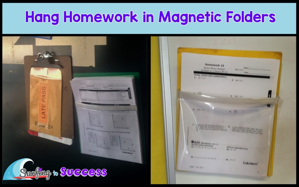 Get homework organized for your classroom! As teachers head back to school, we need to think about homework organization.  How will we hand out homework? How will we collect it? Whether you send homework home weekly or daily, you want to have clear explicit homework procedures in place. Get tips and tricks for organizing and tracking homework whether you are departmentalizing or in a self contained elementary school class. These back to school ideas will help you simplify your homework system.
