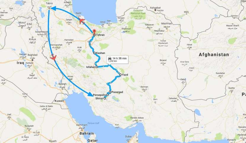 14-Day Iran Tour - Northwest to South - Travel in Iran