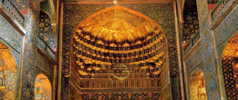 Sheikh-Safi-Shrine