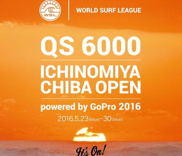 ICHINOMIYA CHIBA OPEN powered by GoPro