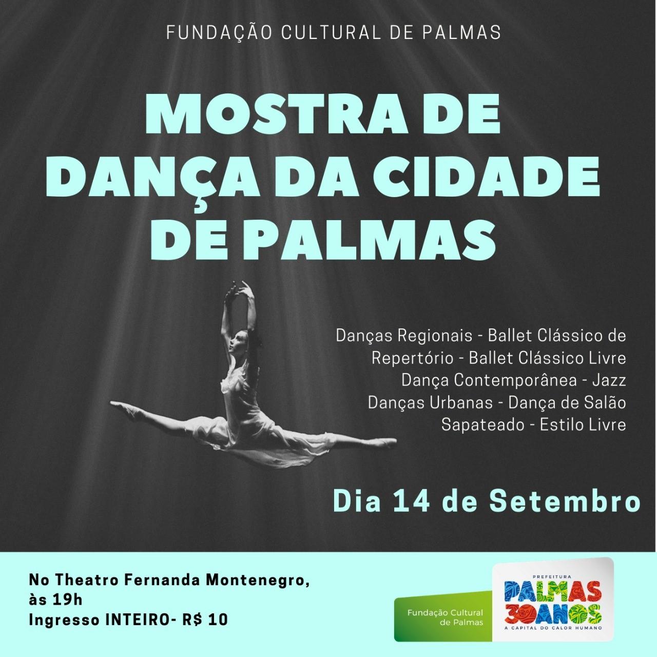 Mostra de Dança da Cidade de Palmas contará com apresentações de 20 coreografias