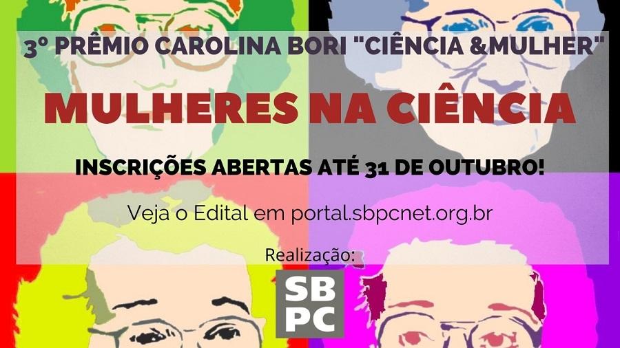 Fapt apoia a participação de Mulheres Cientistas para o 3º Prêmio Carolina Bori Ciência & Mulher da SBPC
