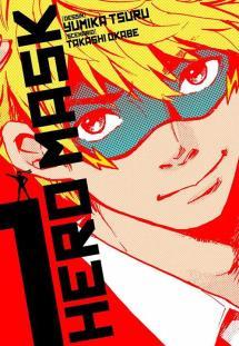 hero-mask-manga-volume-1-simple-76096
