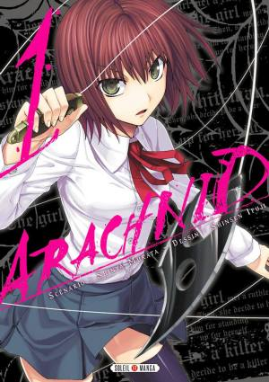arachnid-manga-volume-1-simple-226311