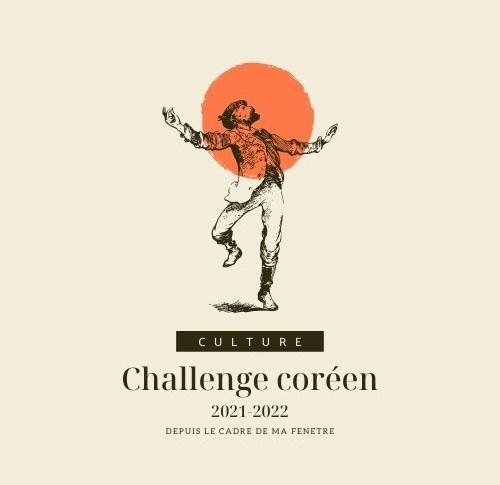 Challenge Littérature coréenne