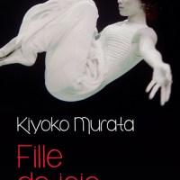 """Fille de joie"", Kyoko MURATA"
