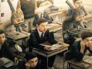 Tetsuya Ishida, Awakening, 1998
