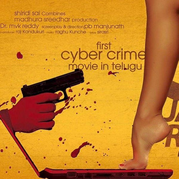 Cyber Crome Ladies and Gentleman Review Rating