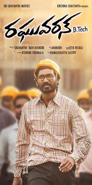 Raghuvaran-B-Tech-Movie-Review-Rating