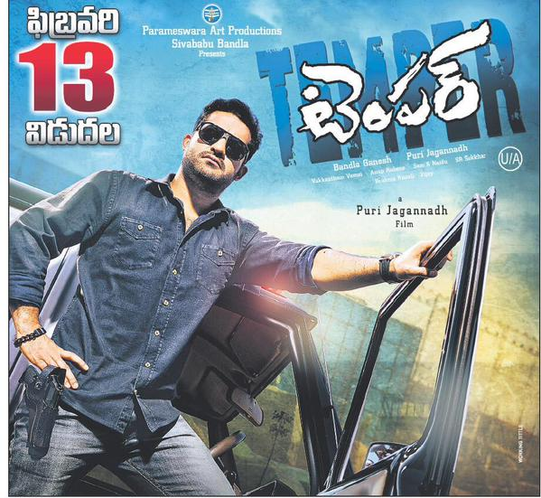 Temper Survi Revew Rating First On Net