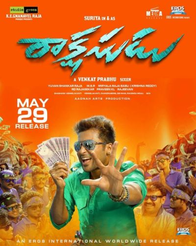 Surya Rakshasudu Movie Review Rating
