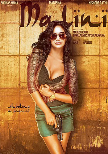 Malini & Co Movie Review Poonam Pandey