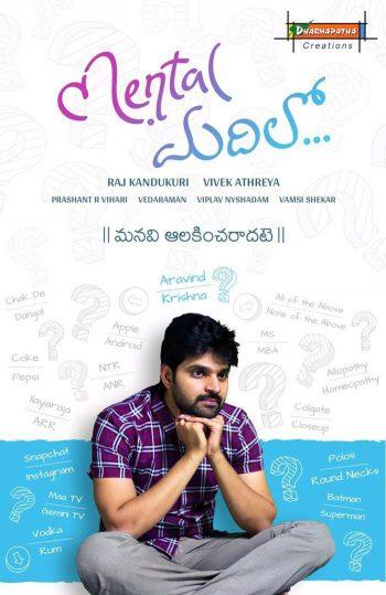 Mental Madhilo Movie Review Survi First on Net Telugu