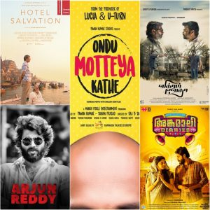 Survi Review Best Movies of 2017