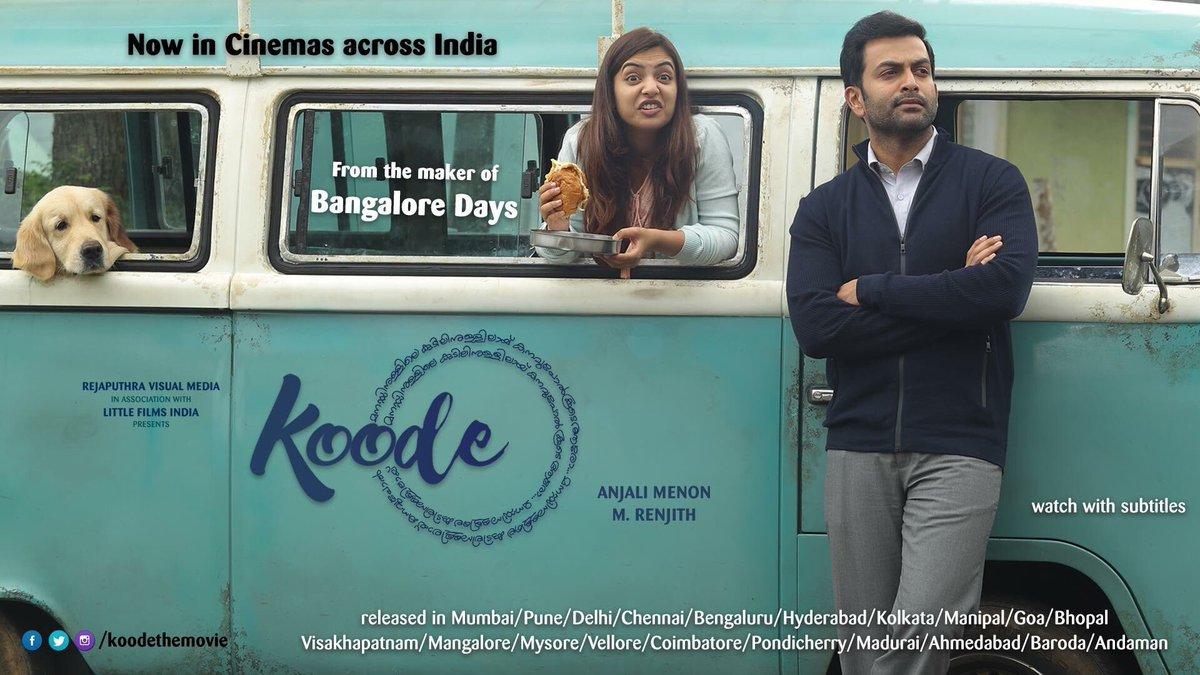 Koode Movie Review