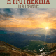 Hypothermia Definition, Symptoms and Treatment