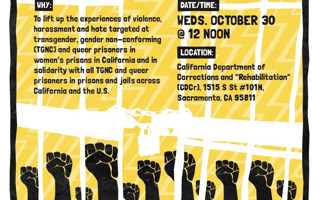 Oct 30, Sacramento: #MeTooBehindBars Rally