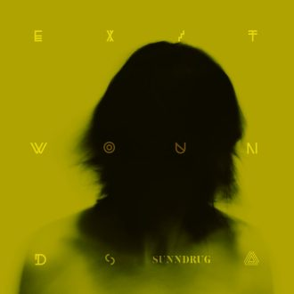 sunndrug-exit-wounds